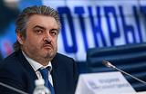 «Почта Банк» расширяет сеть офисов по России