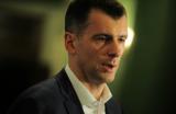 Михаил Прохоров продолжает распродажу имущества