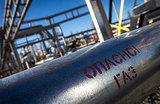 Протест против «Северного потока — 2»: Польша «Газпрому» не указ?
