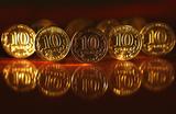 Власти сказали рублю: «Достаточно»