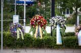 Мюнхенский стрелок —  жертва расизма или палач ИГИЛ?