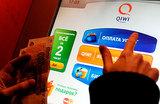 Азартный QIWI. Онлайн-кошелек заподозрили в связях с казино