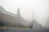 Москвичи задышали дымом Сибири