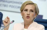 Ирина Яровая пожаловалась на «Магнит» за «турбулентность»