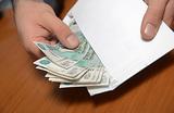 Пятьдесят оттенков «серых» зарплат