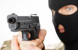 Неизвестный угрожает взорвать отделение банка в центре Москвы
