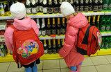 Штраф за плохое воспитание. В продаже спиртного детям виноваты родители?