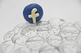 СМИ: ЦРУ грозится убить разоблачителя Facebook