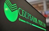 Крупнейший российский банк обогнал в цене мирового газового гиганта