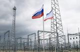Крымский энергомост замкнуло на уголовном деле