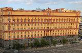 Назначение в ФСБ: «УСБ становится «беззубой» организацией»
