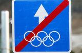 ПКР: российские паралимпийцы не поедут в Южную Корею на зимние Игры-2018