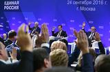 «Единая Россия» определилась с ключевыми постами в новой Думе