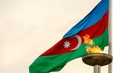Азербайджан готовится изменить Конституцию