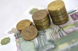 Альтернативная пенсия: в чем риск?