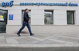 Поссорившийся с Минобороны банк лишился лицензии