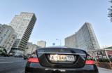 Московский паркинг обвинили в оказании услуг, которые не могли быть оказаны