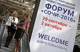 Бизнес рассказал, чего ждет от международного форума в Сочи