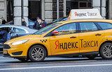 Стрельба в пробке: необычная акция от «Яндекс.Такси»
