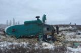 Причиной крушения Ми-8 на Ямале могло стать обледенение лопастей