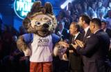 Волк-«семьянин» Забивака стал талисманом чемпионата мира по футболу-2018