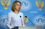 Взлом сайта МИД РФ — США запустили кибермашину разрушений?