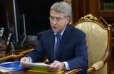 Самый богатый россиянин выступил против монополии «Газпрома»