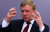 Анатолий Чубайс объявил о приватизации УК «Роснано». Что это значит?