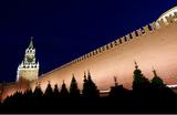 Обзор инопрессы. Каким русские видят Запад?