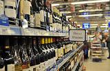 Смена акцизных марок обвалила импорт алкоголя