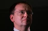 Ученые РАН попросили лишить Мединского ученой степени