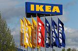 Ikea, PepsiCo и Mars вновь инвестируют в Россию