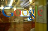Налог на Google. Интернет-гигант увеличивает тарифы для россиян