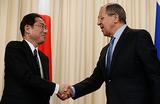 Встреча Лаврова и Кисиды. Согласится ли Россия на передачу островов Японии?