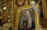 Наследство патриарха — 300 млн рублей — «зависло» во Внешпромбанке