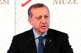 Эрдоган бросил вызов доллару