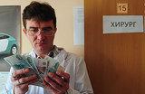 Врачам пообещали заработок вдвое больше, чем у других россиян