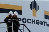 Песков о планах США изучить сделку по «Роснефти»: «Это вполне нормально»