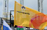 «Роснефть» раскрыла новые подробности «сделки века»
