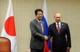 Япония не окажет Путину радушный прием