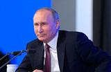 G7 сделает Путину предложение, от которого он не сможет отказаться?