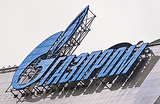 Партнеры «Газпрома» покидают «Северный поток — 2»?