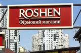 Липецкая Roshen Порошенко: закрыть жалко, а продать тяжело