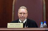 В особом мнении по делу ЮКОСа судья вспомнил китайских философов