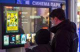 Европейский кинорынок: российские фильмы в центре внимания