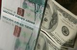 Рубль упал при взлете