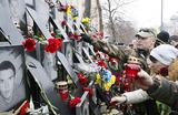 Киев скорбит и протестует