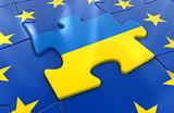 Украина штурмовала очередной бастион для ассоциации с ЕС
