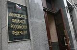Минфин решил вытащить «из-под подушек» россиян триллион рублей