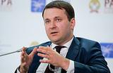 Максим Орешкин: ради легализации экономики нужно снижать страховые взносы
